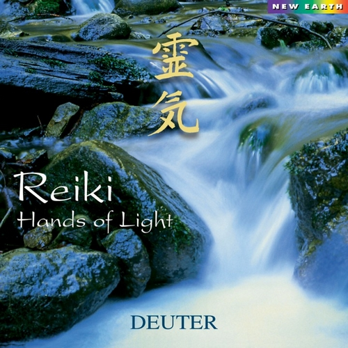 Reiki Hands Of Light (1998) by Deuter
