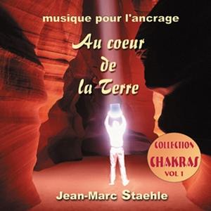 Au Coeur de la Terre (2003) by Jean-Marc Staehle