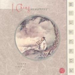 I Ching Symphony by Frank Steiner, Jr._1998